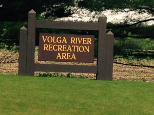 This sign greets you as you enter the park, 5000 acres of woods and open space, a lake and two rivers and two campsites!